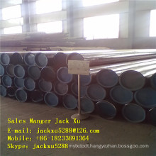DIN STANDARD ppr pipe and fitting s20c seamless steel pipe
