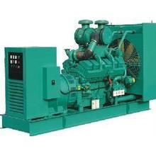 1875kVA 1500kw Open Frame Cummins Diesel Engine Power Generation