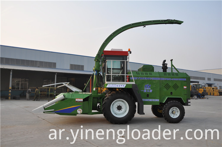 Forage Harvester 9QSZ-3000