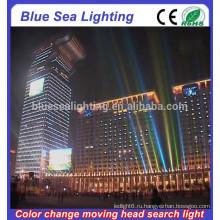 Гуанчжоу 100шт х 10 Вт высокой мощности цвета изменяя напольное освещение потока водить