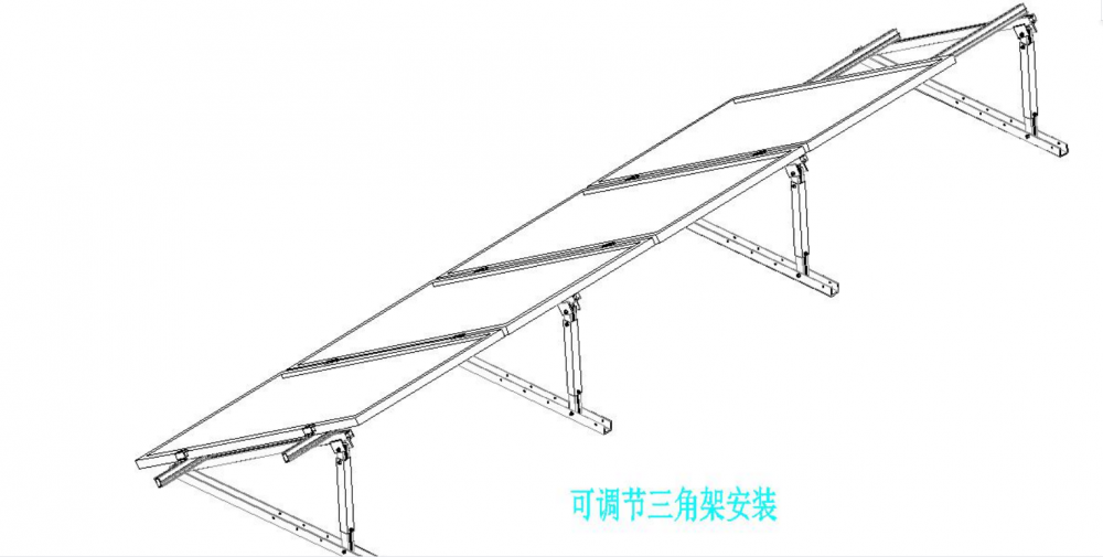 Flat roof Single row integrated system