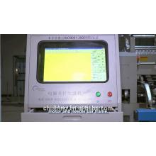 """CSDS128""""высокое качество -3 промышленных покрывало Стегальные машины"""