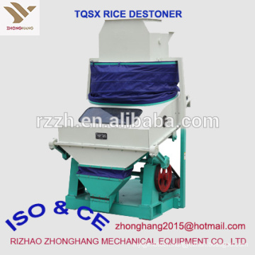 TQSX type rice destoner equipment