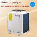 Calefator de água da bomba de calor da água quente da fonte de ar de EVI para o aquecimento & a área alta refrigerando alta da BOBINA