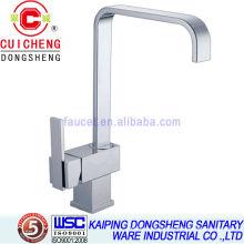 Single lever sink faucet 104061