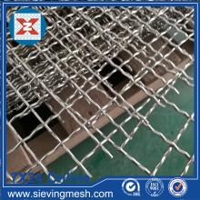 Treillis métallique serti en aluminium