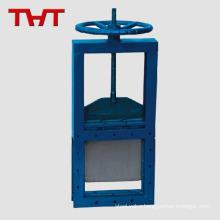Slide damper gate valve gate dampers
