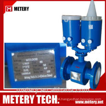 Battery operated electromagnetic flow meter/flow meter china