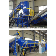Plastic Recycling Machine of PP PE Film Washing Line