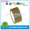 Wholesale water activated acrylic adhesive tape