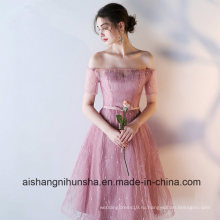 Сексуальная лодка шеи с короткими рукавами розовый короткие платья невесты