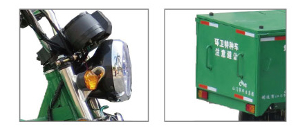 Electric Garbage Battery Tricycle for Cheap Price