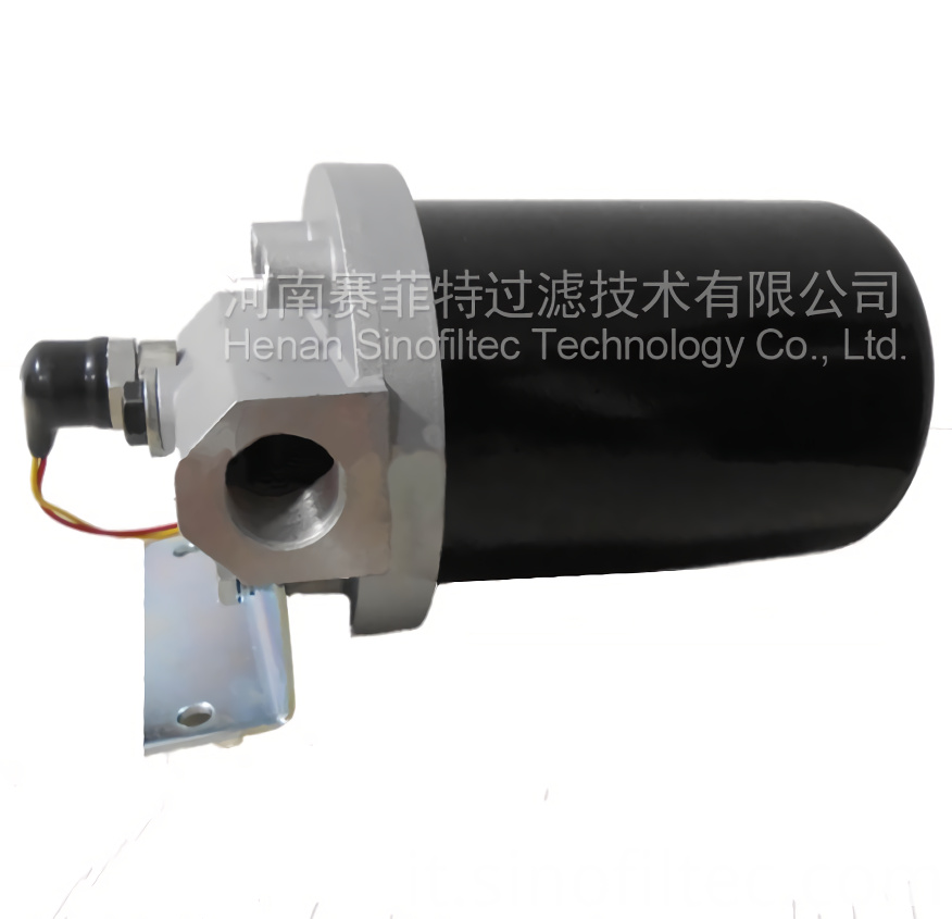 Hydraulic Low Pressure Line Filter