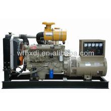 Generador diesel 100KW aprobado CE