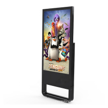 43 inch floor standing advertising kiosk,kiosk display stand,android lcd kiosk