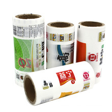 Hotsale Customized Food Plastic Packaging Roll Film Composite Heat Sealing Roll Film