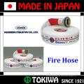 Mangueira de incêndio de alto desempenho para prevenção de desastres. Fornecimento de água a maiores distâncias. Feito pela indústria de Ashimori