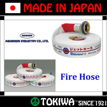 Disaster Prevention high performance fire hose. Supply of water at greater distances. Made by Ashimori Industry