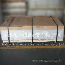 Hot sale! cutting aluminium silver sheet/plate 5083
