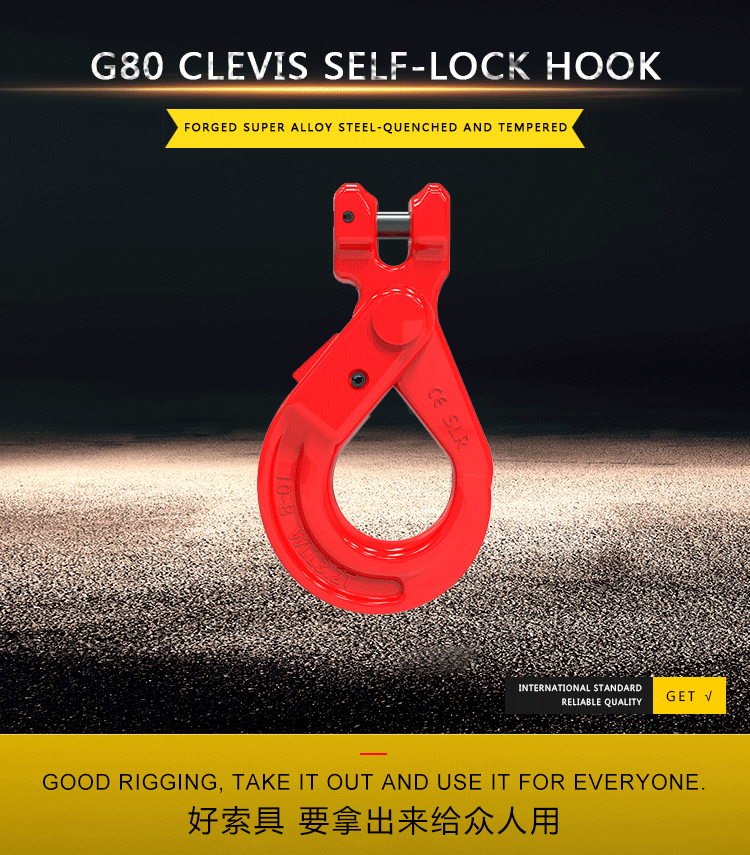 G80 alloy steel safety clevis self-locking hook for lifting