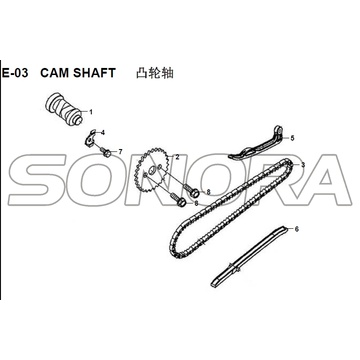 E-03 CAM SHAFT para XS125T-16A Fiddle III Spare Part Top Quality