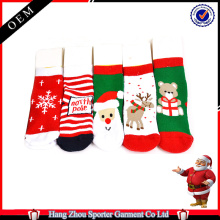 16FZCSS2 adults & kids christmas sock