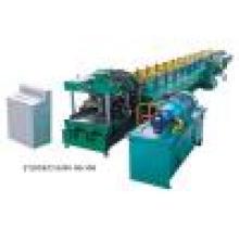 Dry Wall Machine (WLFM-C80-U82)