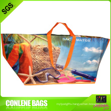 Colorful Ikea Bag (KLY-PP-0479)