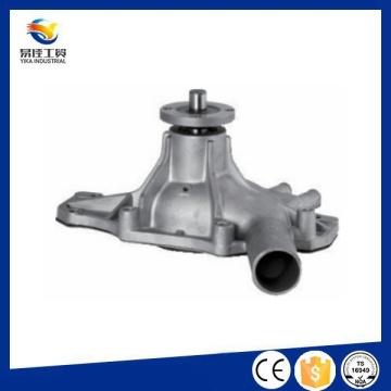 Hot Sell Cooling System Auto Precio de la bomba de agua de China