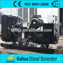 Save your fuel,Original 1106A-70TAG3 140KW 175KVA electrical generator