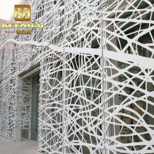Modern Laser Cut Facade Wall Panel Cladding Curtain Wall (KH-CW-77)