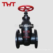 dn80 non-rising stem iron metal seat gate valve for mining