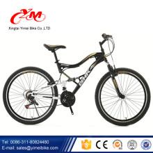 Алибаба хорошее качество горного велосипеда сбывания/велосипеда велосипед/26 дюймов V тормоза велосипеда