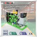Generador de Gas Bio de 60 kVA Generador de uso de suelo con el mejor precio