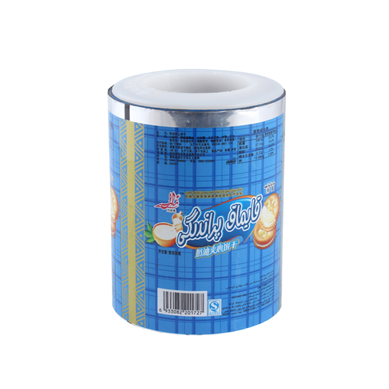 Sandwich Biscuit Wrapping Film