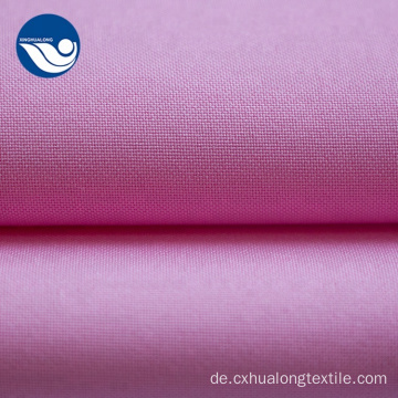 300D Sofabezug Solid Mini Matt Fabric
