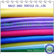 "T/C 80/20 45*45 133*72 63""The pocket fabric"