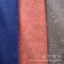 Вязаные кучи Спекл Алова ткань для обивки