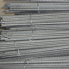 5.5mm Low Carbon Hot Rolled Steel Wire Rod
