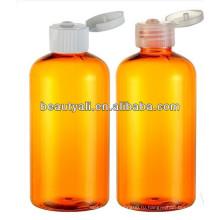 220 мл косметической упаковки ПЭТ-пластика круглый плечо бутылку