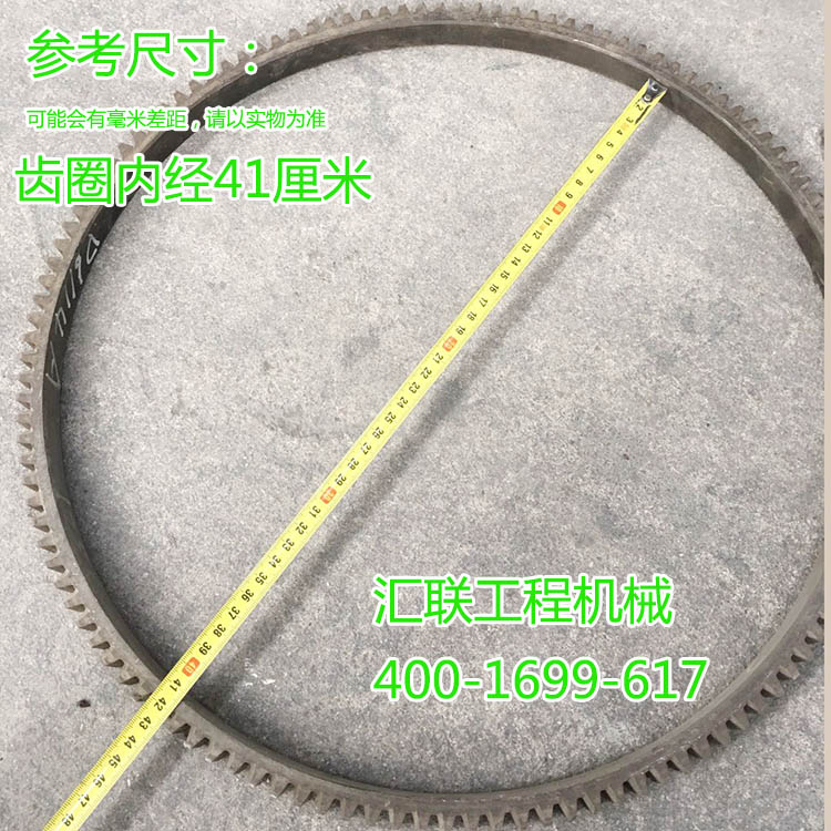 612600020208 Weichai Flywheel Ring Gear لمحرك Weichai