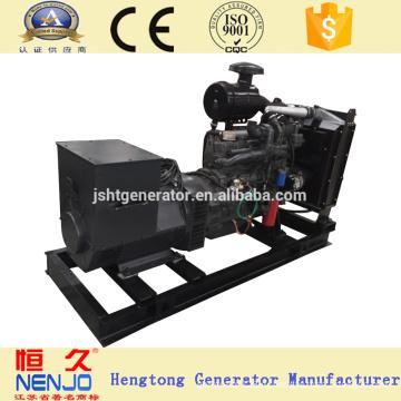 Генератор дизельный 80квт приведенная в действие weichai для продажи
