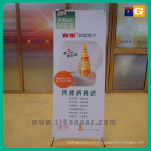 Economic and Reliable shanghai tongjie x banner with good price