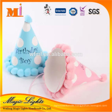 Wholesale Unique China Children's Birthday Party DecorationItems
