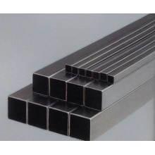 Carbon Q345D Square Steel Pipe