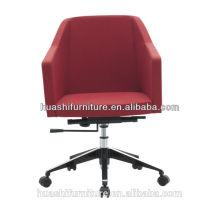 S-010B-1 Weicher Sessel für das Büro