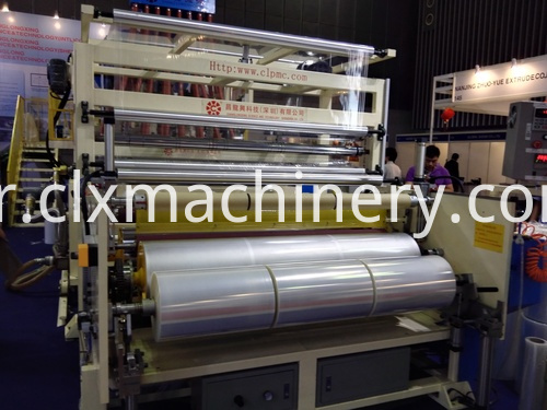 packing goods film machine