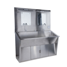 304 stainless steel undermount bathroom wash basin surgical sink for hot-selling