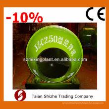 Мини-бетоносмеситель JZC250, бетономешалка в Китае