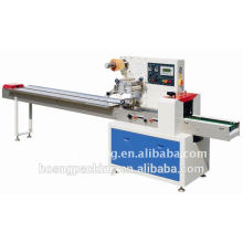 Computer control fast pillow food packaging machine